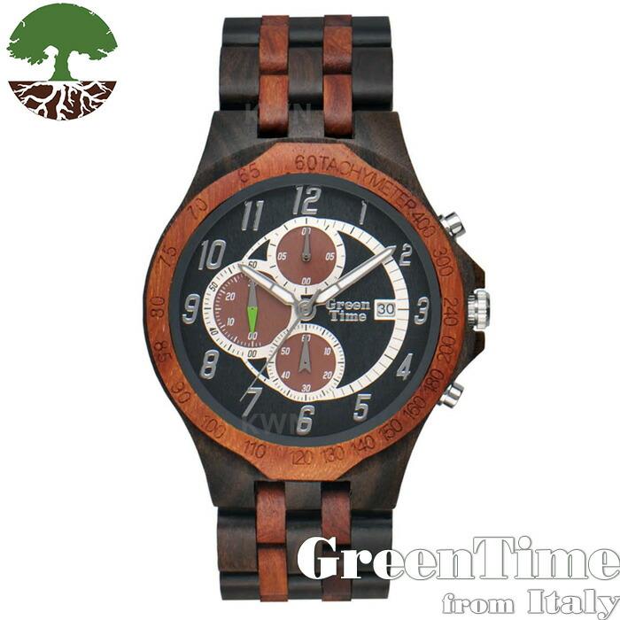 グリーンタイム 【GreenTime スポーツ ZW070B】 メンズ 木製 腕時計 サンダルウッド 【正規輸入品】 「FSC認証」