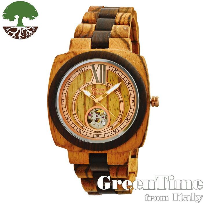 【GreenTime オートマティック ZW071A】 メンズ 機械式 腕時計 木製 【正規輸入品】 Zzero orologi グリーンタイム 「FSC認証」