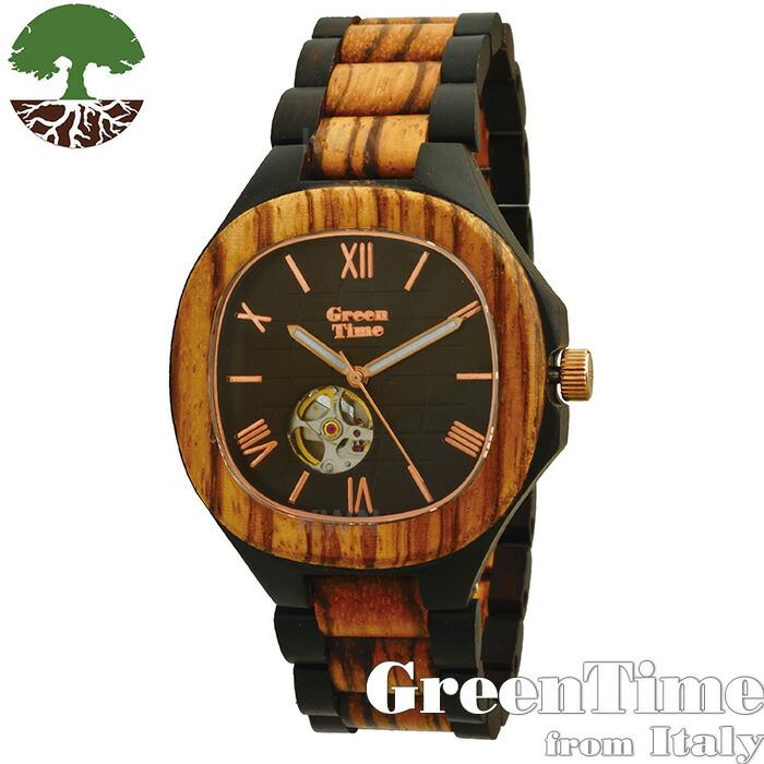 【GreenTime オートマティック ZW073A】 メンズ 機械式 木製 腕時計 【正規輸入品】 グリーンタイム 「FSC認証」