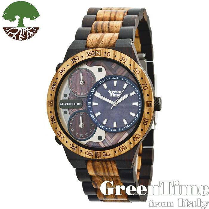 グリーンタイム GreenTime 【ZW078B】 メンズ 腕時計 木製 【正規輸入品】 Zzero orologi 「FSC認証」
