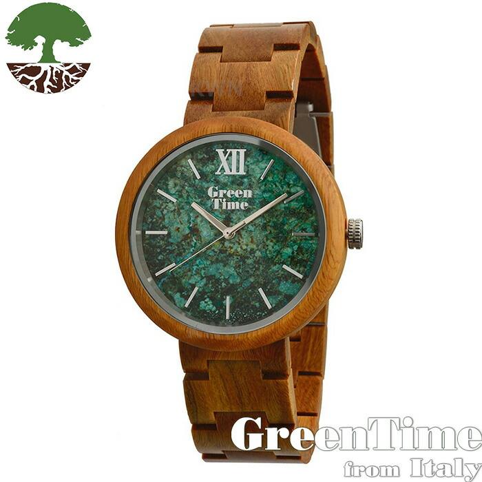 グリーンタイム 【GreenTime ZW083A】 ジェンダーフリー 腕時計 サンダルウッド ターコイズ 【正規輸入品】 Zzero orologi 「FSC認証」