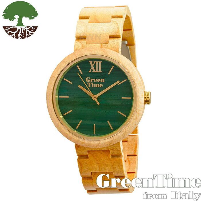 【GreenTime ストーン ZW083D】 ジェンダーフリー 腕時計 メープル マラカイト 【正規輸入品】 Zzero 「FSC認証」