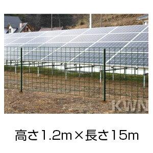 簡単 フェンス 金網フェンス 1200 (1.2m×15m) 金網 (ネット)と支柱セット 組立て かんたん fence ※代引不可