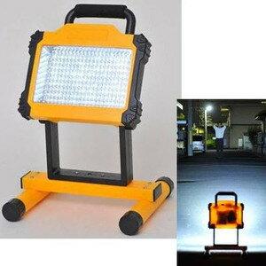 【充電式LED投光器】夜間、暗所の作業に明るいライト