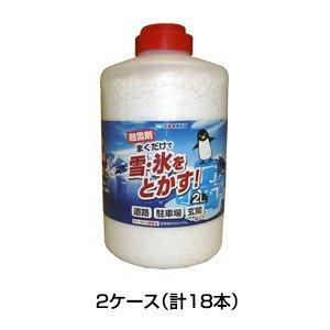 凍結 防止 【融雪剤(粒) 2L 2ケース(18本入)】ペットボトル入り 塩カル ※代引不可