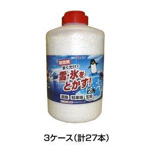 凍結 防止 【融雪剤(粒) 2L 3ケース(27本入)】ペットボトル入り 塩カル ※代引不可