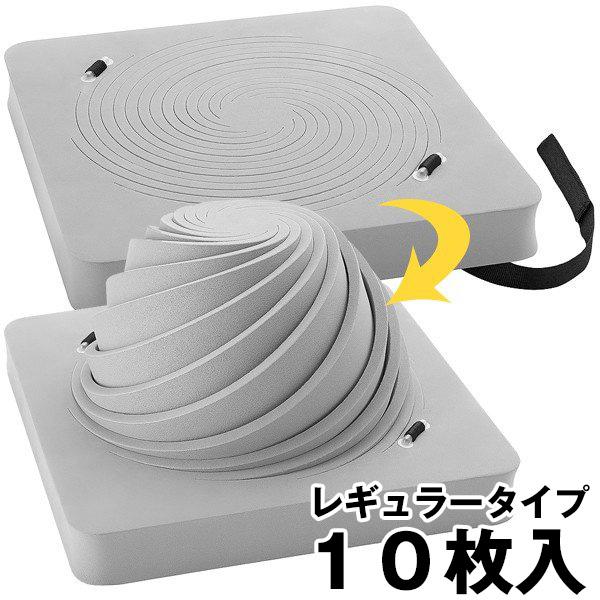 防災グッズ 【でるキャップ レギュラータイプ 10枚入】 避難 頭部保護