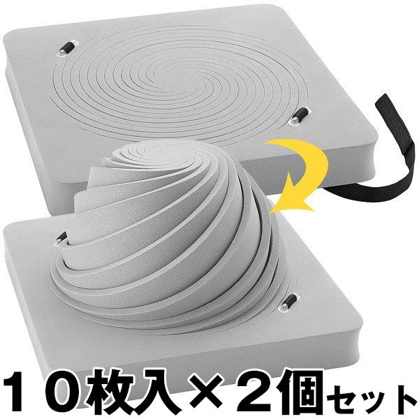 防災グッズ 【でるキャップ レギュラータイプ 10枚入 ×2個セット】 避難 頭部保護