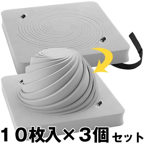 防災グッズ 【でるキャップ レギュラータイプ 10枚入 ×3個セット】 避難 頭部保護