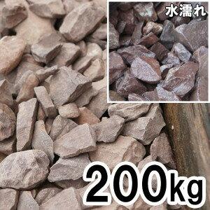【チョコレートロック 直径1.5cm 200kg】 ※代引不可