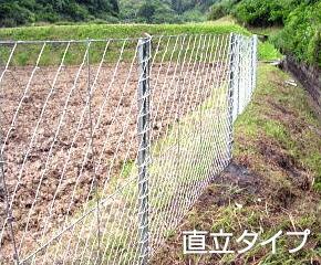 簡単 フェンス 簡単 金網フェンス パネル フェンス (100メートル) 直立タイプ 施工が簡単 簡易フェンス 金網フェンス fence ※代引不可