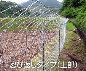 簡単 金網フェンス パネル フェンス (100メートル) 忍び 折り返しタイプ 施工が簡単 簡易フェンス 金網フェンス 簡単 フェンス fence フエンス ※代引不可