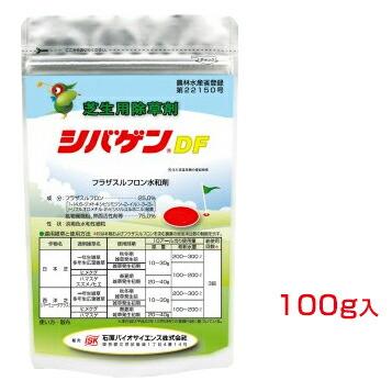 【芝生用除草剤 100g】 ※代引不可
