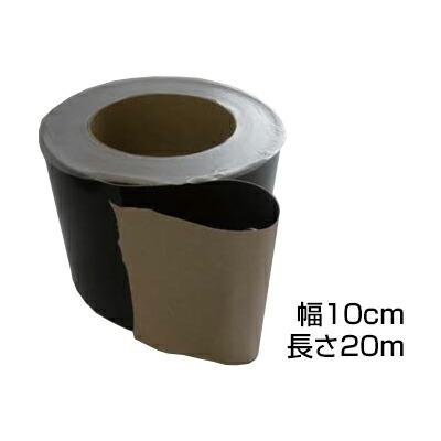 【グラスバスター 専用施工テープ(幅10cm×20m巻) 10巻組】