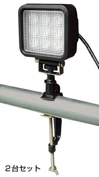 【屋外用 防雨型 LED投光器 5mコード付き 2台セット】
