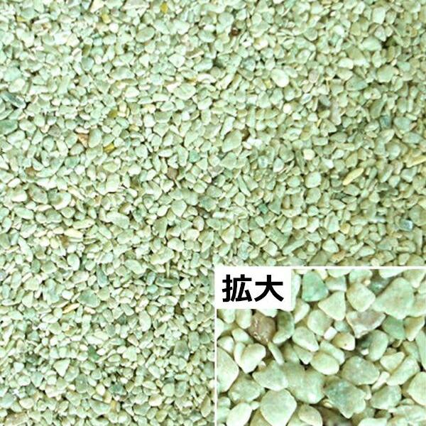 【ナチュラルコート樹脂+砂利セット 緑色系 うぐいす (約1平方メートル分)】