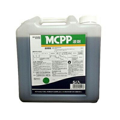 【芝生・緑地管理用除草剤 MCPP液剤 5L】雑草対策