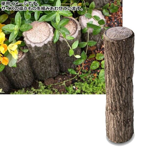 【丸太風・単独コンクリート花壇材 20個セット】擬木 ※代引不可