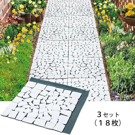 【おしゃれな天然石マット 大理石ホワイト 6枚組 3セット】庭 通路 雑草 対策 敷石