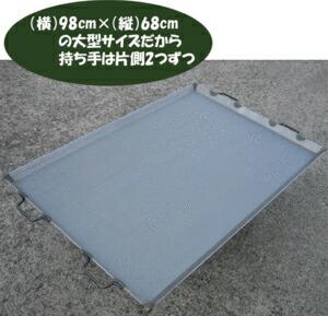 【鉄板 3.2mm厚 大】バーベキュー イベント ※代引不可