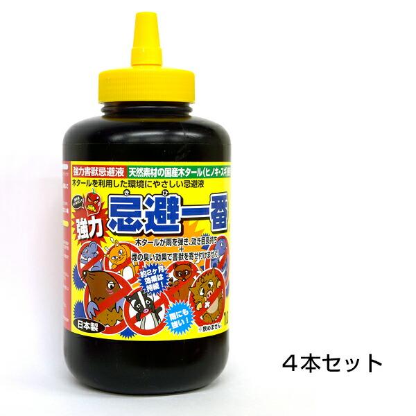 【強力忌避一番 1L 4本セット】 獣害 対策 匂い