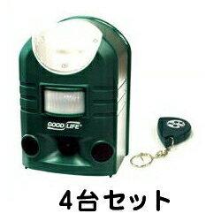 【アニマル・ガーディアン 4台セット】 害獣忌避 装置