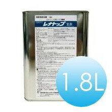【レナトップ乳剤 1.8L】業務用殺虫剤蚊、ハエ、ゴキブリ、ダニ、ノミ対策