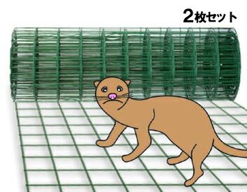 侵入防止 簡単 金網 フェンス 2枚セット (60cm×15m) ※支柱は付属していません 金網フェンス 簡単 フェンス fence 【smtb-kd】【02P26Mar16】