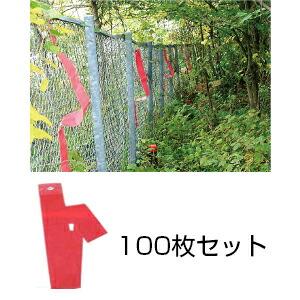 【亥旦停止(いったんていし)鹿用 100枚セット】 動物よけ シカ対策 カプサイシン