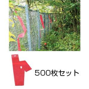 【亥旦停止(いったんていし)鹿用 500枚セット】 動物よけ シカ対策