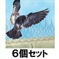 【バードスパイク 6個セット】 鳥 飛来 防止 対策
