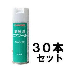 【キルノックG 420ml 30本セット】【smtb-kd】