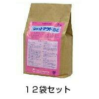 【シャットアウトSE 3kg(12袋セット)】【P11Sep16】