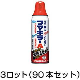 【フマキラーAダブルジェット 450ml 3ロット(90本セット)】※送料無料!【smtb-kd】