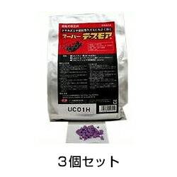 【ねずみ駆除】 ネズミ退治 殺鼠剤 スーパーデスモア 500g 3個セット ネズミ駆除 薬剤 毒エサ