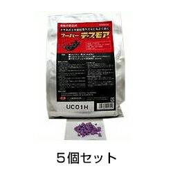 ねずみ駆除 殺鼠剤 スーパーデスモア 500g 5個セット ネズミ駆除 薬剤 毒エサ
