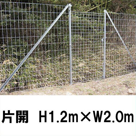 【金網門扉(軽量)片開 H1.2m×W2.0m(両柱)】※業務用 ※代引不可