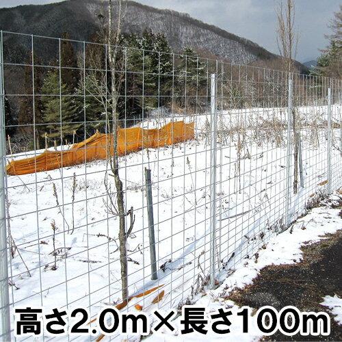 【パネル型 金網フェンス 簡単 フェンス 2000】(100mセット)※業務用 ※代引不可