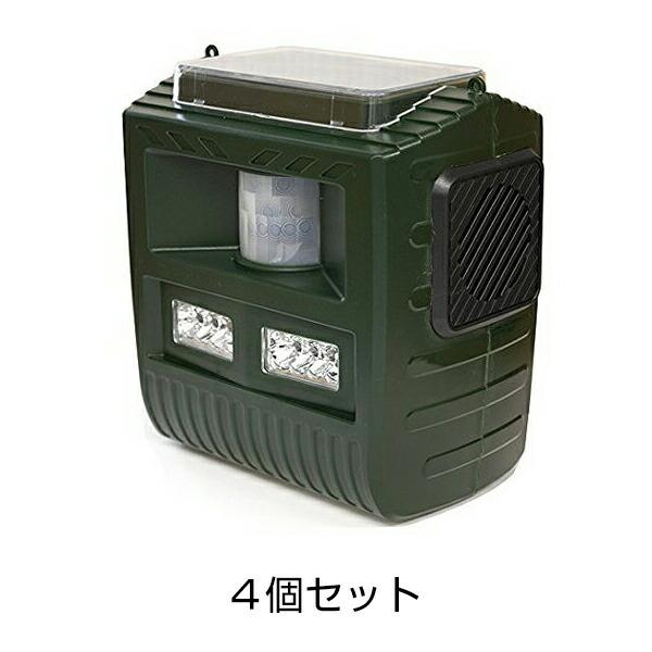 ソーラー式害獣撃退器【通せんぼくん 4個セット】