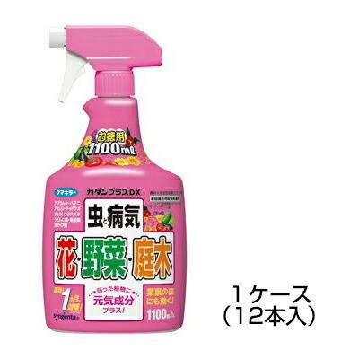 【カダンプラスDX 1100ml 1ケース(12本入り)】