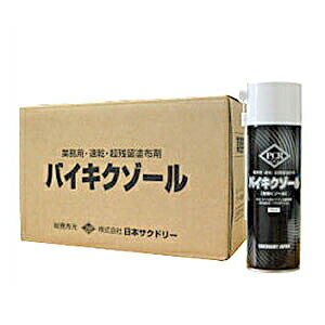 【バイキクゾール 450ml 1ケース(20本入)】