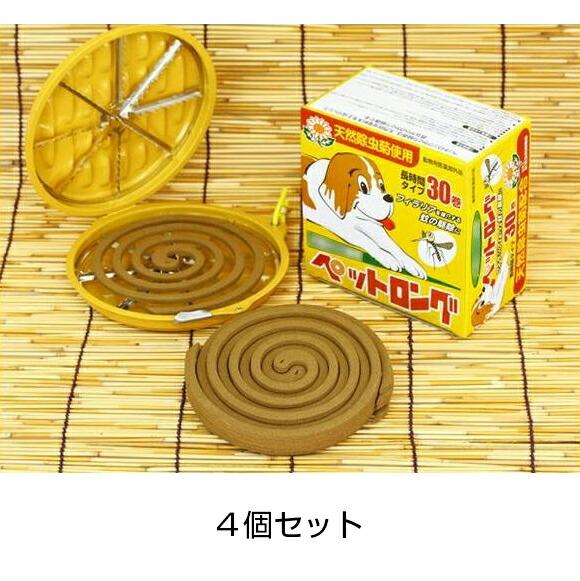 【天然除虫菊 ペット用 防虫線香セット 4個セット】蚊 駆除 対策