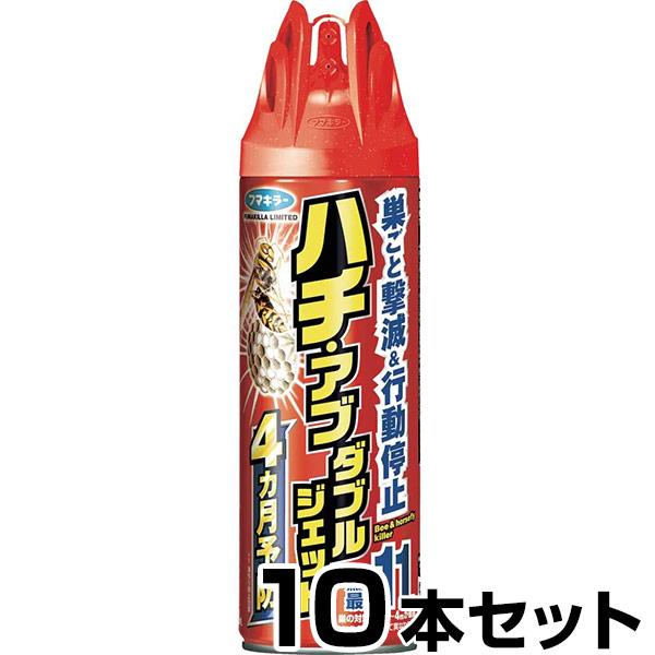 【ハチ・アブ ダブルジェット 450ml 10本セット】蜂 退治 駆除 スプレー