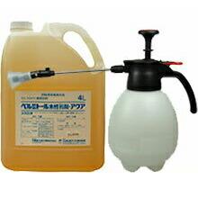 業務用殺虫剤【ベルミトール水性乳剤アクア 4L】と【小型噴霧器】のセット※送料無料