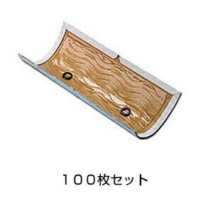 【プロボード・フレキシブル 100枚】ネズミ捕りシート 粘着 駆除 捕獲