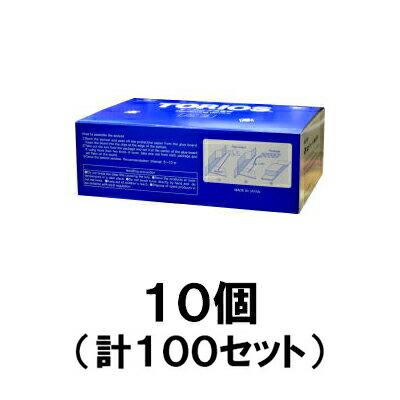 【トリオス 本体セット コクゾウ用(10セット入り)10個セット】穀物 お米 害虫 捕獲