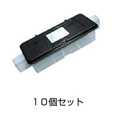 【ラットクルスリム 10個セット】殺鼠剤 設置 専用容器 ネズミ 毒エサ ベイトステーション