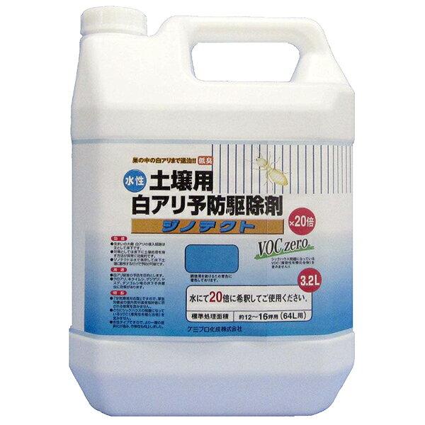 【土壌用 水性 白アリ予防駆除剤 3.2L】防蟻 防虫 防腐剤