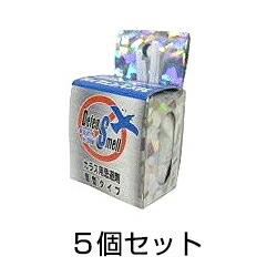 【ディフェンスメル 固形タイプ(カラス用) 5個セット】※送料無料【smtb-kd】