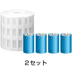 【ウルトラベープPRO 1.8用 カートリッジと電池セット 2セット】 ※取替用(本体は付属していません)